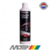 Motip Colour Kırmızı Polish Cila 500 Ml. Made In Holland