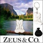 Zeus&co. Büyük Ayıcık Anahtarlık Hediye Kesesi İçinde