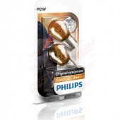 Philips Py21w Ön Arka Sinyal Ampul 2li Set 12496nab2