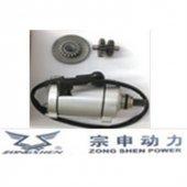 Cg200 Mars Motoru + Dıslılerı Setı #mht02909