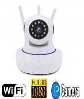 Babycam 3 Anten Full Hd Wifi Kablosuz Ip Güvenlik Bebek Kamerası