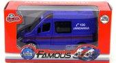 ışıklı Ve Sesli Çek Bırak Jandarma Minibüsü (1 30 Ölçekli)