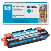 Hp Q2681a (311a) 3700 Serisi Mavi Toner Orjinal 6.000 Sayfa