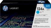 Hp Q6001a (124a) 1600 2600 2605 Cm1015 Mavi Toner Orj 2.000 Syf