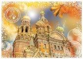 Grafika 1000 Parça Puzzle (Dünyayı Dolaşmak Rusya)