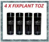 4 X Fıxplant 25 Gr Siyah Saç Tozu Kargo Bedava