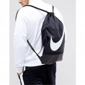 Nike Erkek Spor Çantası Ba5424 010