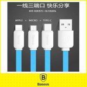 Meizu M1 Note Baseus 3in1 Usb Kablo Type C