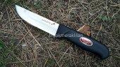 Yüzme Kesim Bıçağı Karaefe 24,5cm