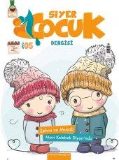 Siyer Çocuk Dergisi 5 Sayı