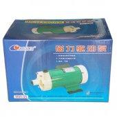 Resun Magnetic Drive Pump 4320 L H