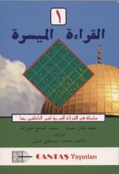 El Arabiyyetü Lil Haya, Kavaid Ve Kıraat 9 Kitap Cantaş Yayınları