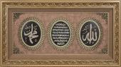 Muhammed (A.s.) Ayet El Kürsi Allah (C.c.) Ca 0681 1178 Sarı Tam Taşlı (Ebat 82x147 Cm)+kdv Güneş Hediyelik