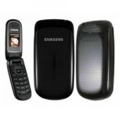 Samsung E1150 Cep Telefonu