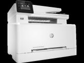 Hp T6b81a Colorlaserjet Pro M281fdn Yaz Tar Fot Fax (B3q10a Yerine)