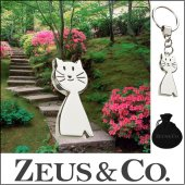 Zeus&co. Kedi Anahtarlık Hediye Kesesi İçinde