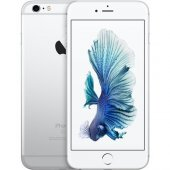 Apple İphone 6s 32 Gb Cep Telefonu
