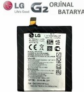 Lg G2 Orijinal Batarya Bl T7