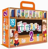 Benim Kütüphanem 2. Sınıf (50 Kitap) Damla Yayınevi