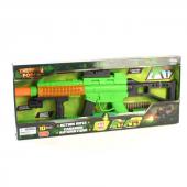 Pilli Işıklı Kovan Atan Makineli Tüfek