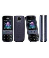 Nokia 2690 Cep Telefonu