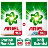 Ariel Toz Çamaşır Deterjanı 9 Kg Dağ Esintisi + 9 Kg Parlak Renkler (18 Kg)