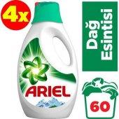 Ariel Sıvı Çamaşır Deterjanı Dağ Esintisi 15 Yıkama 4&#039 Lü Paket