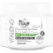 Farmasi Dr.c. Tuna Çörek Otu Yağı Saç Bakım Maskesi 500ml