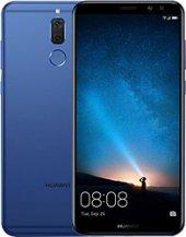 Huawei Mate 10 Lite Mavi (Huawei Türkiye Garantili)