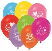 Seni Seviyorum Baskılı Karışık Renk Balon 7 Adet