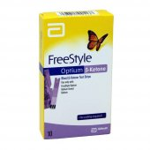 Optium Freestyle Keton Ölçüm Strip 10 Adet