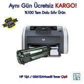 Hp Laserjet 1022n Muadil Toner Hp 12a Q2612a Toner En Ucuz
