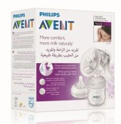 Philips Avent Scf330 60 Natural Manuel Göğüs Pompası