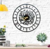 60x60cm Metal Duvar Saati Allah C.c Yazılı