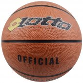 Lotto Ball Step Rub Kau&ccediluk Basketbol Topu