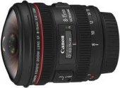 Canon Ef 8 15mm F 4 Usm Balık Gözü Lens Ef8 15mm F4usm