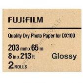 Fujifilm Dx100 Inkjet Fotoğraf Kağıdı Glossy (Parlak) 20.3 X 65 Metre 2 Rulo