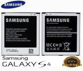Samsung Galaxy S4 Orjinal Batarya Pil Orjinal İ9500