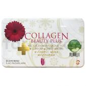 Voonka Collagen Beauty Plus Saşe 30lu Yeşil Elma Aromalı