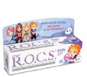 Rocs Kids 4 7 Diş Macunu Balon Sakızı Tadında