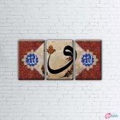 Allah Ve Hz. Muhammed Osmanlı Ve İslami 3 Parçalı ...