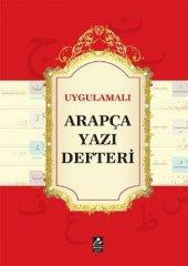 Uygulamalı Arapça Yazı Defteri Mercan Kitap Yayın.