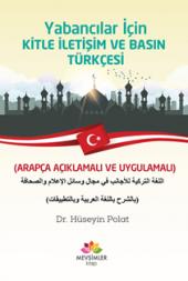 Yabancılar İçin Kitle İletişim Ve Basın Türkçesi A...
