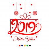 Kar Tanesi 2019 Hediye Paketi Mağaza Stickerı 150x130 Cm