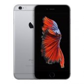 Apple İphone 6s 16 Gb Cep Telefonu Outlet