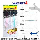 Yamashita Köstekli Kalamar Zokası Takımı 11cm Type A
