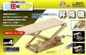 6741 D 004 1600 Hydraulic Mini Scissor Lift Wp 4
