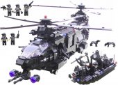 Lego 1351 Parça Taşıyıcı Helikopter Ve Tekne 10 Figürlü