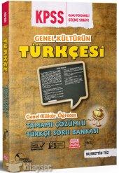 Kpss Genel Kültürün Türkçesi Çözümlü Soru Bankası Doktrin