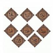 Ahşap Oymalı Cami Takımı 8li (Tik Rengi 58x58)